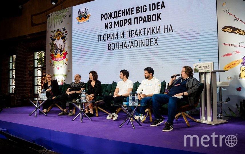 На аналитических сессиях, дискуссиях и мастер-классах конференции выступили более 210 представителей брендов, агентств, технических платформ и других игроков индустрии. Фото Предоставлено организаторами