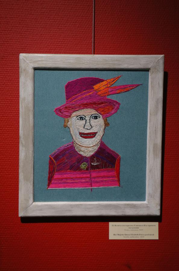 """Её Величество королева Елизавета II в хорошем настроении. Фото Василий Кузьмичёнок, """"Metro"""""""