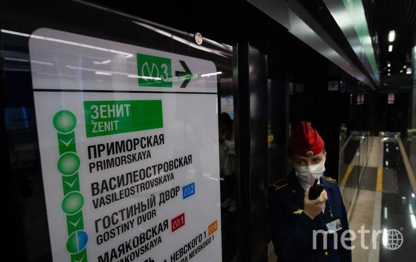 """Станция метро """"Зенит"""" открыта для жителей и гостей города. Фото Святослав Акимов, """"Metro"""""""