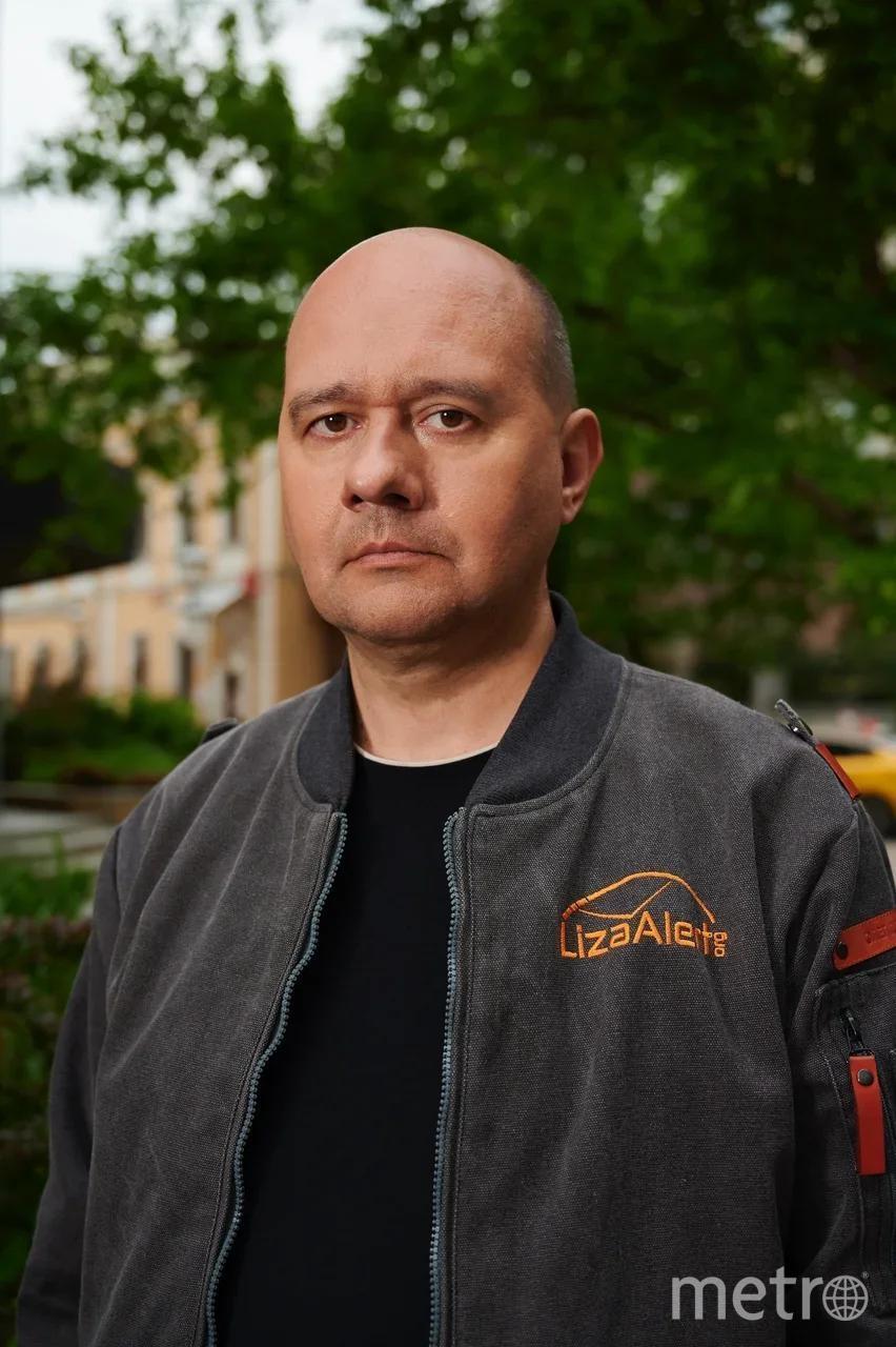 "Олег Леонов. Фото Пресс-служба ""ЛизаАлерт"""