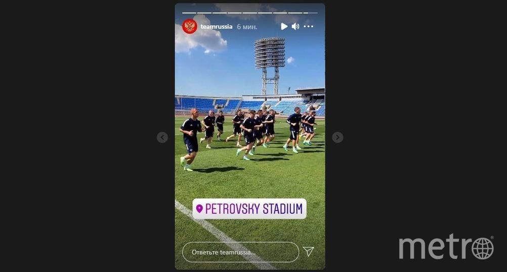 """Тренировка проходит на стадионе """"Петровский"""". Фото Стопкадр сторис Instagram в аккаунте команды."""