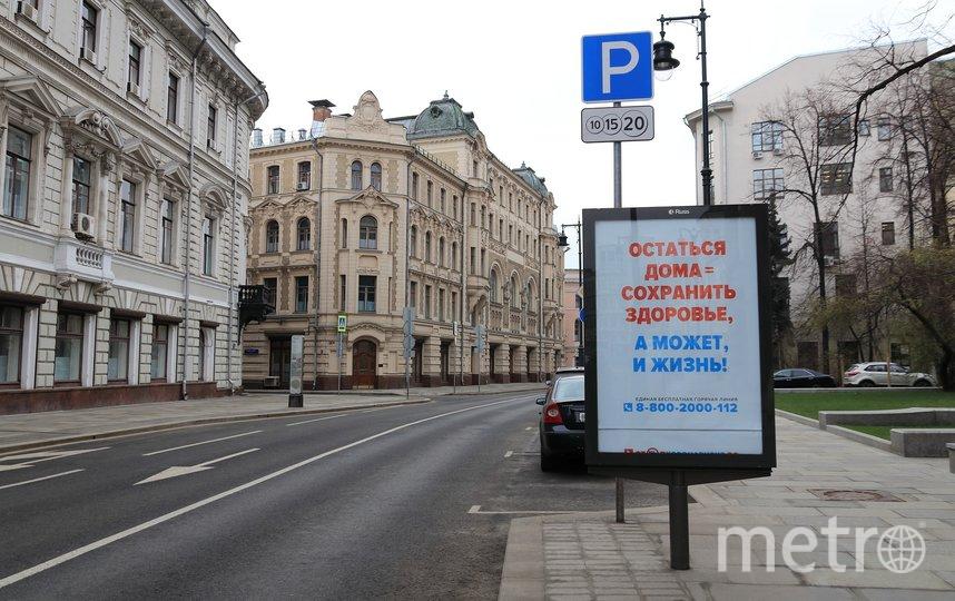 В Москве вводятся новые ограничения из-за коронавируса. Фото pixabay.com