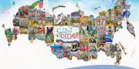 Президенту России покажут карту из детских рисунков