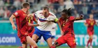 Россия проиграла первый матч на чемпионате Европы по футболу