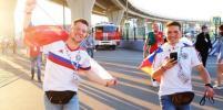 Евро-2020: кто пришел смотреть матч Россия - Бельгия
