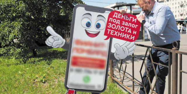 Милонов ломает незаконный рекламный штендер.