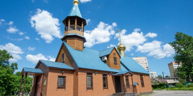 Церковь Святителя Петра, Митрополита Московского.