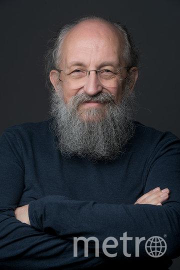 Анатолий Вассерман. Фото личный архив А. Вассермана