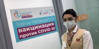 Главный Санитарный врач Москвы ввёла обязательную вакцинацию в сфере услуг