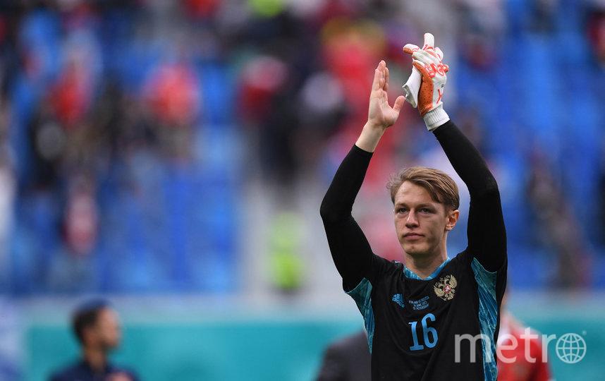 Матвей Сафонов во втором матче за сборную России отыграл на ноль. Фото AFP