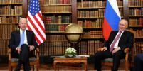 Переговоры Путина и Байдена: итоги саммита в Женеве
