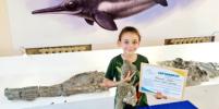 Древнюю рептилию передали в музей