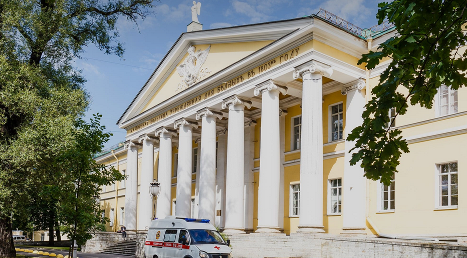 Мариинская больница в Петербурге. Фото https://mariin.ru/