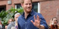 Конфузы принца Гарри: за что ему стыдно больше всего