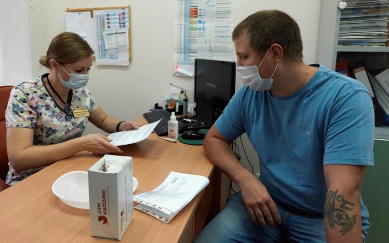 """Вакцина """"ЭпиВакКорона"""" была зарегистрирована в России 13 октября 2020 года. Фото """"Metro"""""""