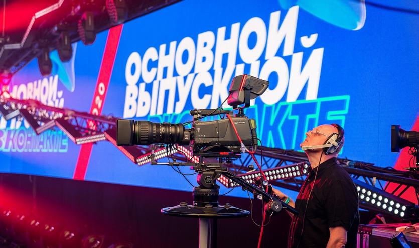"""В прошлом году трансляцию """"Основного выпускного"""" посмотрели 16 млн пользователей. Фото https://vk.com/officialpages, vk.com"""