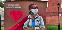 В День медика в Петербурге появилось тематическое граффити