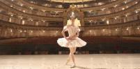 В Мариинском театре назвали имя новой прима-балерины
