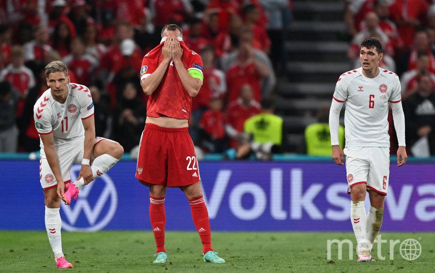Россияне покидают Евро-2020. Фото AFP