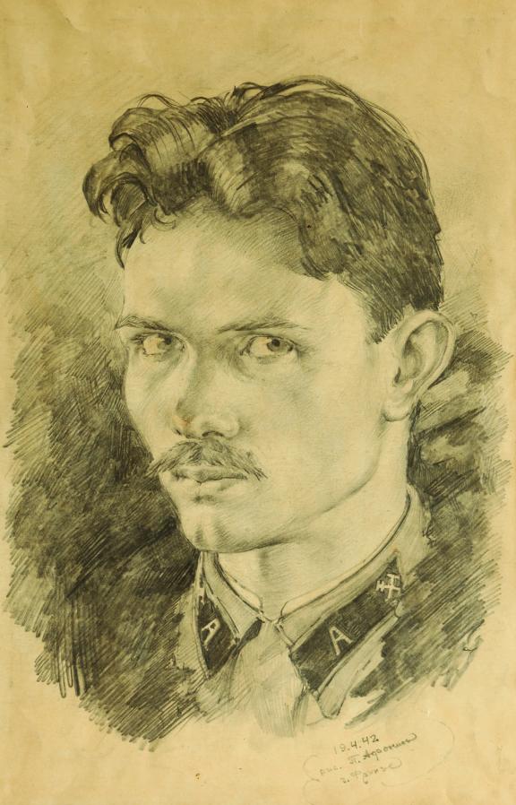 Автопортрет. 19 апреля 1942 года.