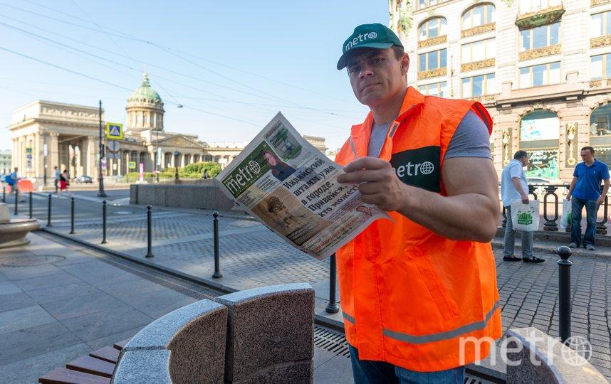 """Сегодня газету Metro раздавали необычные распространители. Фото Святослав Акимов, """"Metro"""""""
