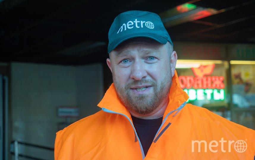 "Александр Малькевич. Фото Святослав Акимов, ""Metro"""