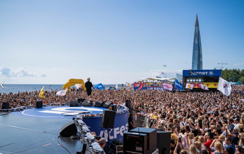 VK Fest в 2021 году должен состоятся в офлайн-формате. Фото https://vk.com/fest