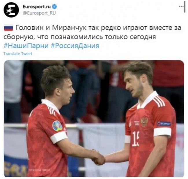 В первом тайме сборная Росии вела себя достаточно уверенно. Фото Скриншот Twitter