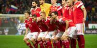 Сборная России вылетела с Евро-2020: сколько команда заработала за участие в турнире