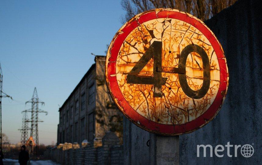 Превышение скорости является самым частым нарушением ПДД. Фото pixabay.com