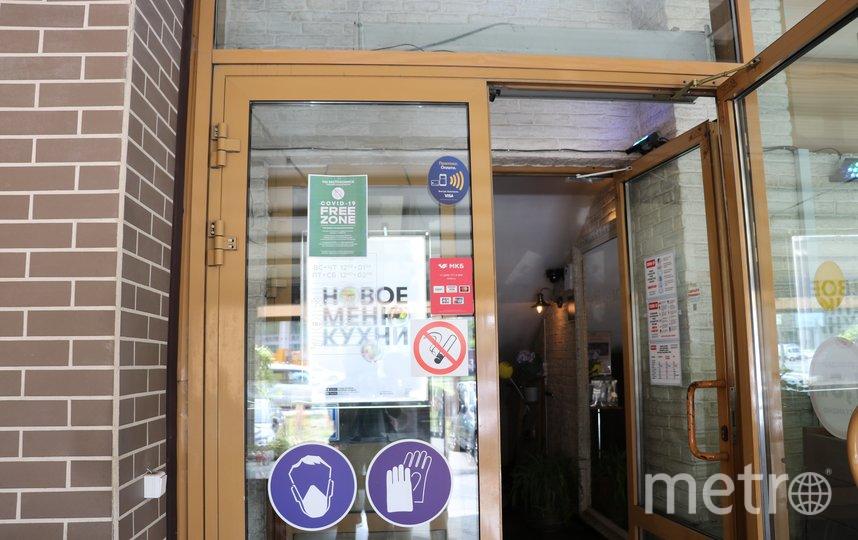 "В столице начнут работу COVID-free рестораны. Фото АГН ""Москва"""