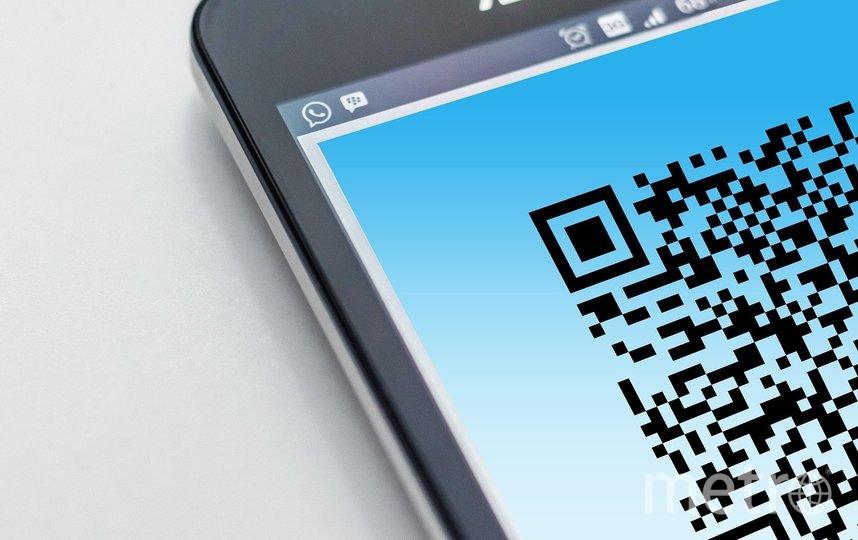 Детям QR-код для входа в ресторан не потребуется. Фото pixabay.com