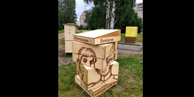 """Выставка """"Сад культуры. Новое краеведение""""."""