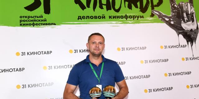 Дмитрий Давыдов.