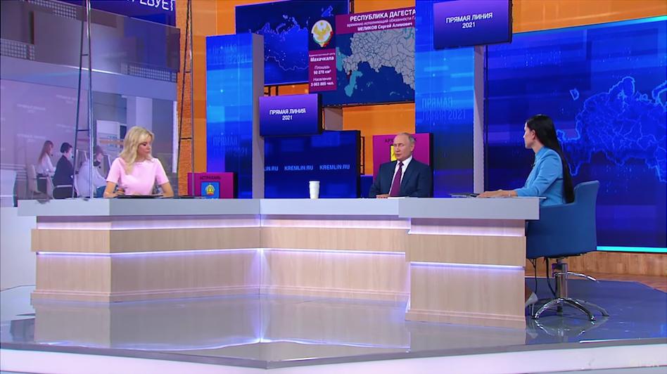 Владимир Путин на прямой линии. Фото Скриншот прямой трансляции