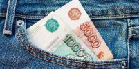 Как будут выглядеть банкноты достоинством 1000 и 5000 рублей