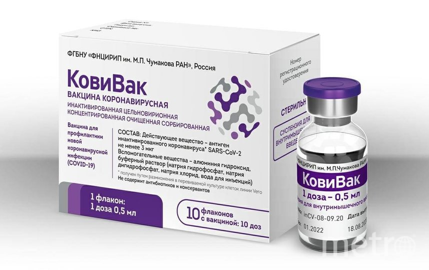 Вакцина от коронавирусной инфекции. Фото chumakovs.ru