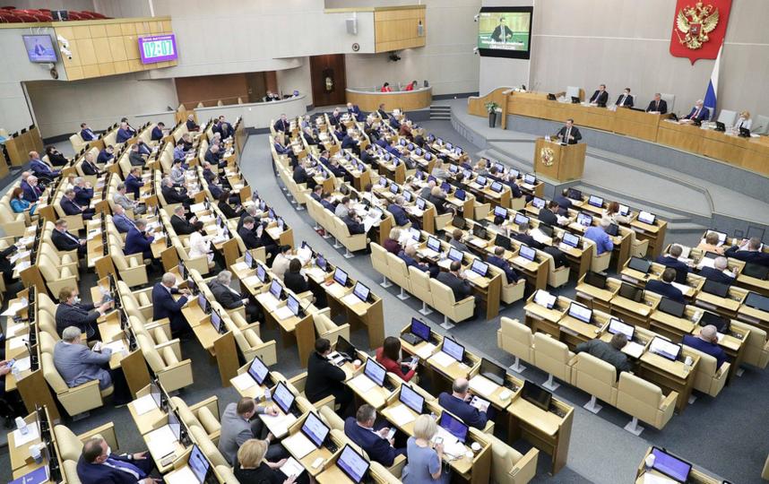 Опубликовали список самых богатейших госслужащих России. Фото http://duma.gov.ru/
