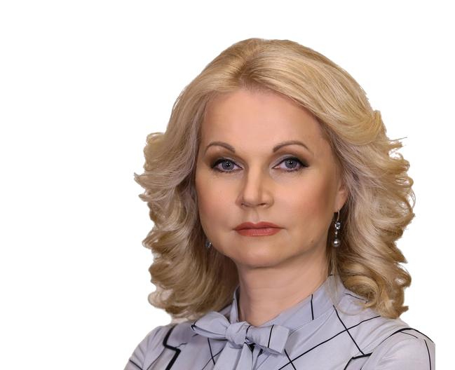 Вице-премьер РФ Татьяна Голикова. Фото http://government.ru/