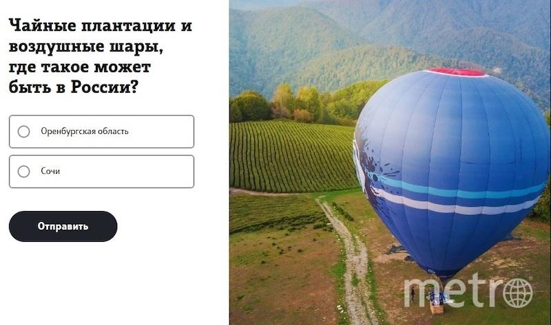 Оператор мобильной связи Tele2 предлагает своим клиентам поучаствовать в розыгрыше подарков для активного отдыха и путешествий. Фото предоставлено Tele2
