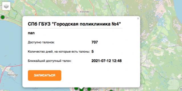 Скриншот интерактивной карты.