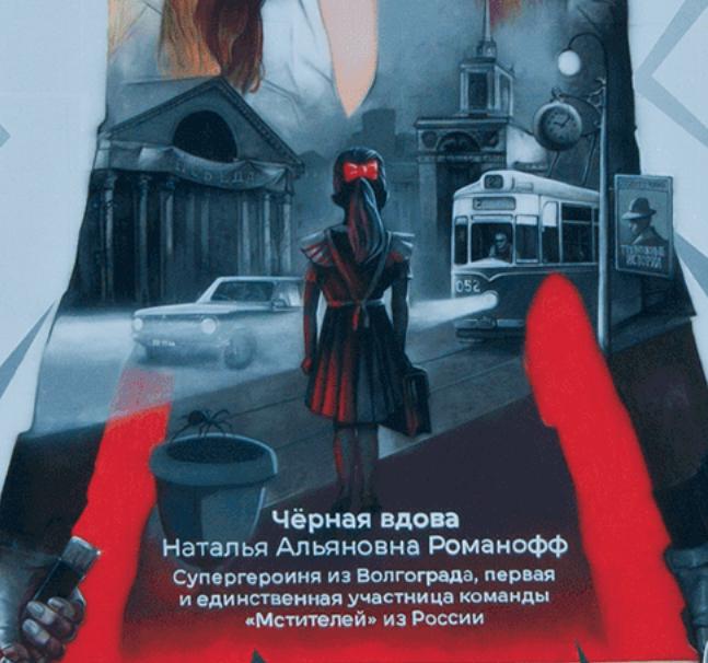 """В воспоминаниях юной Наташи есть семь """"пасхалок"""" для фанатов. Фото предоставлено Алексеем Бережновым"""