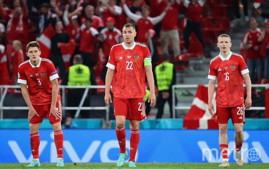 Российские футболисты. Фото Getty