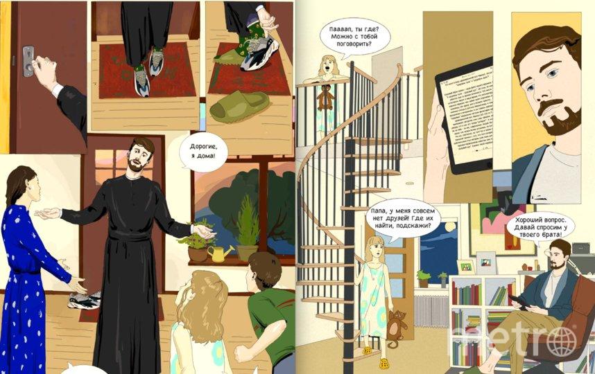 Православный комикс будет распространяться среди молодёжи, а также появится на сайте, посвящённом изданию. Фото предоставлено протоиереем Артемием Литвиновым
