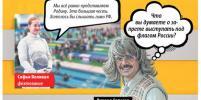 Как будут выглядеть интервью с олимпийскими спортсменами. Мемы от Metro
