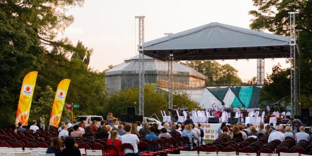 """Музыкальный оpen-air фестиваль """"Summer Music Park""""."""