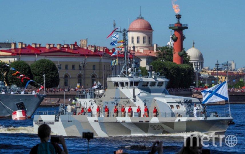 Главный Военно-морской парад пройдет 25 июля в Петербурге. Фото pixabay.