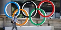Олимпийские игры в Токио пройдут под новым девизом