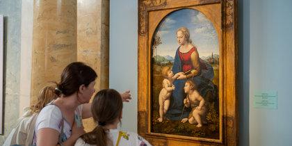 В Петербурге можно увидеть жемчужину Лувра: