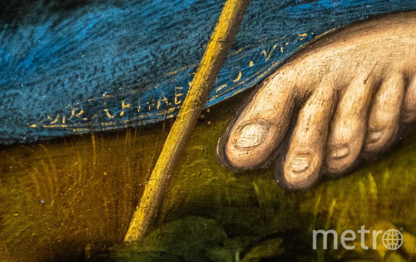 """Детали картины. Фото Святослав Акимов, """"Metro"""""""